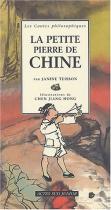 """Couverture du livre : """"La petite pierre de Chine"""""""