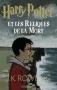 """Couverture du livre : """"Harry Potter et les reliques de la mort"""""""