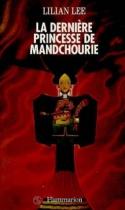 """Couverture du livre : """"La dernière princesse de Mandchourie"""""""