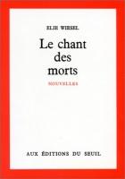 """Couverture du livre : """"Le chant des morts"""""""