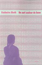 """Couverture du livre : """"Un sari couleur de boue"""""""