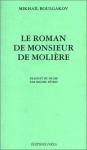 """Couverture du livre : """"Le roman de Monsieur Molière"""""""