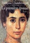 """Couverture du livre : """"La première épouse"""""""