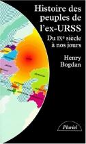 """Couverture du livre : """"Histoire des peuples de l'ex-URSS"""""""