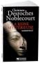 """Couverture du livre : """"La reine mystérieuse, Hatshepsout"""""""