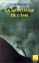 """Couverture du livre : """"La montagne de l'âme"""""""