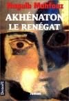 """Couverture du livre : """"Akhénaton le renégat"""""""