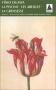 """Couverture du livre : """"La piscine ; suivi de Les abeilles ; et de La grossesse"""""""