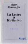 """Couverture du livre : """"La lettre à Kirilenko"""""""