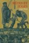 """Couverture du livre : """"Bêtes et juges"""""""