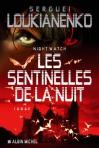 """Couverture du livre : """"Les sentinelles de la nuit"""""""