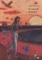 """Couverture du livre : """"L'amour mauve"""""""