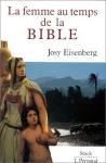 """Couverture du livre : """"La femme au temps de la Bible"""""""