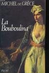 """Couverture du livre : """"La Bouboulina"""""""