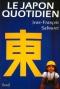 """Couverture du livre : """"Le Japon quotidien"""""""