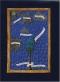 """Couverture du livre : """"Le voyage de Magellan"""""""