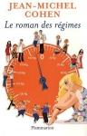 """Couverture du livre : """"Le roman des régimes"""""""