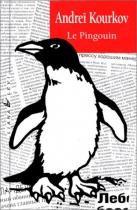 """Couverture du livre : """"Le pingouin"""""""