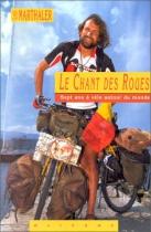 """Couverture du livre : """"Le chant des roues"""""""