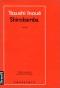 "Couverture du livre : ""Shirobamba"""
