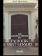 """Couverture du livre : """"Les grandes heures du faubourg Saint-Germain"""""""