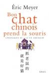 """Couverture du livre : """"Bon chat chinois prend la souris"""""""