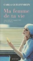 """Couverture du livre : """"Ma femme de ta vie"""""""