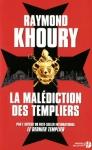 """Couverture du livre : """"La malédiction des Templiers"""""""