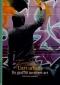 """Couverture du livre : """"Le liseur"""""""