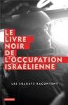 """Couverture du livre : """"Le livre noir de l'occupation israélienne"""""""