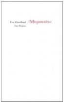 """Couverture du livre : """"Péloponnèse ou De qui se moque-t-on ?"""""""