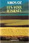 """Couverture du livre : """"Les voix d'Israël"""""""