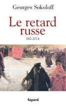 """Couverture du livre : """"Le retard russe"""""""