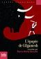 """Couverture du livre : """"L'épopée de Gilgamesh"""""""