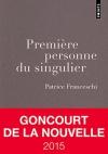 """Couverture du livre : """"Première personne du singulier"""""""