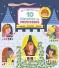 """Couverture du livre : """"10 histoires de princesses"""""""