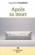 """Couverture du livre : """"Après ta mort"""""""