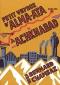 """Couverture du livre : """"Petit voyage d'Alma-Ata à Achkhabad"""""""