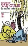 """Couverture du livre : """"Le motif du saule"""""""