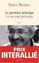 """Couverture du livre : """"Le premier principe, le second principe"""""""