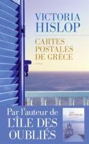 """Couverture du livre : """"Cartes postales de Grèce"""""""