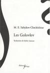 """Couverture du livre : """"Les Golovlev"""""""