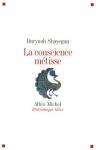 """Couverture du livre : """"La conscience métisse"""""""