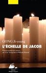 """Couverture du livre : """"L'échelle de Jacob"""""""