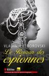 """Couverture du livre : """"Le roman des espionnes"""""""