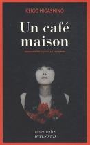 """Couverture du livre : """"Un café maison"""""""