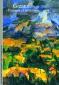 """Couverture du livre : """"Cézanne"""""""