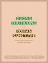 """Couverture du livre : """"Roman sans titre"""""""