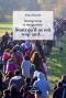 """Couverture du livre : """"Immigration et intégration"""""""