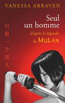 """Couverture du livre : """"La mémoire du thé"""""""